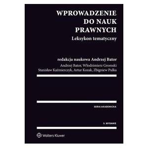 wprowadzenie-do-nauk-prawnych-leksykon-w-5-2016